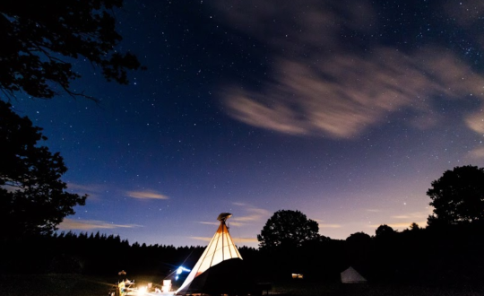 Camp Kátur - Glampingguide.co.uk